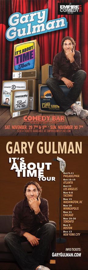 Gary Gulman is almost sold out!